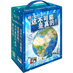 DK奇趣儿童百科全书系列礼盒装(全4册)