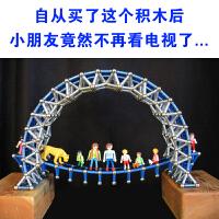 磁力棒儿童玩具3-6-8岁男生女孩礼物磁铁磁性拼搭积木