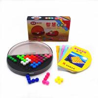 金字塔智力魔逻辑思维子玩具桌面教具早教游戏