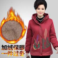 新年特惠妈妈冬装棉衣中长款大码洋气上衣加绒加厚外套中老年女装羽绒
