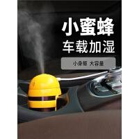 车载加湿器迷你香薰精油喷雾空气净化器消除异味甲醛汽车内用氧吧