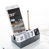 ins简约现代创意苹果手机支架日历办公桌面客厅卧室家居装饰摆件