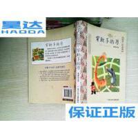 [二手旧书9成新]汤素兰注音童话系列:穿靴子的马 /汤素兰 著 浙