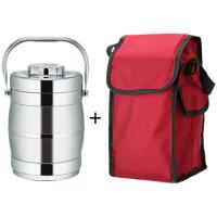 【1.6L/2.2L 】双层不锈钢保温饭盒3层保温桶大容量提锅
