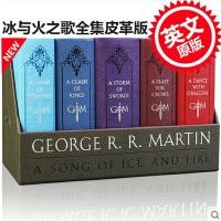现货 冰与火之歌 权力的游戏 英文原版 A Song of Ice and Fire 精装 人造皮革版 Game of
