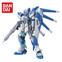 万代Hi-Nu/HI-v海牛高达MG版RX-93-2敢达拼装模型玩具1/100