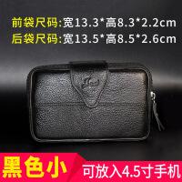 男士手机腰包4寸穿皮带牛皮4.7/5/5.5寸手机包苹果6迷你小包 V款 小号黑色