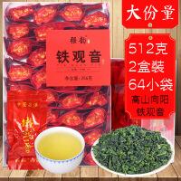 2019新茶高山清香型安溪铁观音茶叶兰花香乌龙茶512g脱酸新茶