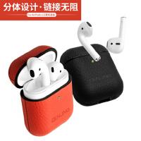 包邮 洽利 苹果 AirPods1/2代 耳机保护套 真皮套 防摔收纳皮盒 抗震 防摔 亲肤