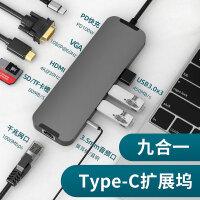 �寻�Typec�U展�]拓展�P�本USB分�HDMI多接口HUB雷�3�m用iPad�O果MacBookPro�A�槭�CMate�