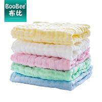 婴儿用品洗澡小方巾儿童口水巾纱布毛巾婴儿洗脸巾宝宝棉