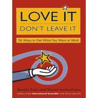 Love It, Don't Leave It如果爱,就不要放手(电子书)