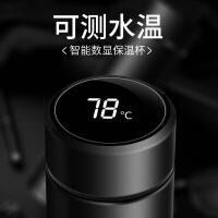 智能保温杯可测温度男女不锈钢商务便携情侣车载水杯创意礼品定制 +隔热杯套