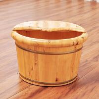 26高泡脚木桶足浴桶泡脚桶洗脚桶木桶木盆脚盆