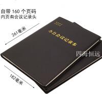 B5办公会议记录本带有数页码题头表格定印制烫金刻字名称logo