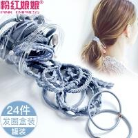 发绳套装韩国小清新简约头绳成人发圈皮套扎头发橡皮筋森女系发饰