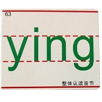 磁力卡片 磁性汉语拼音卡片带声调韵母小学幼儿老师黑板教学教具磁力字母贴