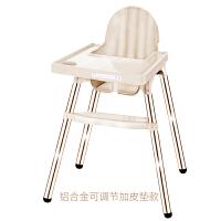 宝宝餐椅儿童便携式吃饭座椅婴儿多功能饭桌凳小孩学坐餐椅子餐桌YW390 铝合金款米色椅+米色皮垫 铝合金款+杯托