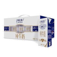 蒙牛 特仑苏 纯牛奶(蒙牛特仑苏) 250ml*12盒