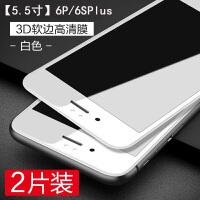 iphone6Plus�化膜�O果6s全屏全包�6sp手�C全覆�wsp�{光屏保�N膜玻璃p防摔��ipon