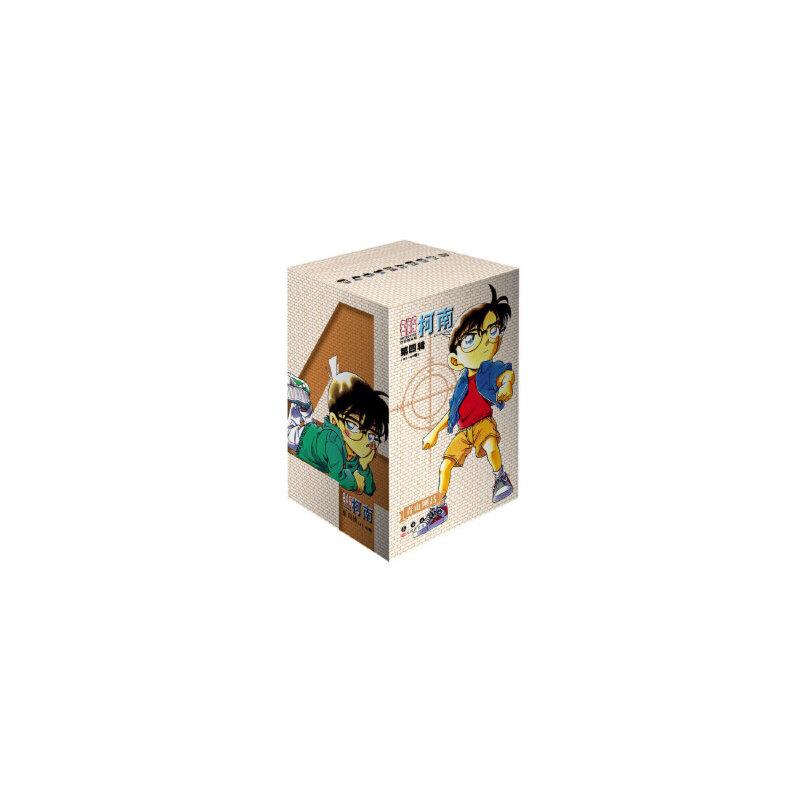 名侦探柯南第4辑 31-40卷 青山剛昌 长春出版社 评价有礼 达额立减 新华书店 品质担当!