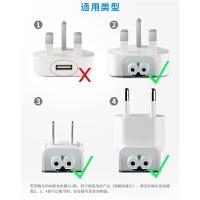 ipad充�器�D接�^�O果充�器�D�Q�^mac��X�源�_Air平板港版macbook pro插�^��行美版�W英�正品配件