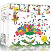 韩国价值观培养10册儿童绘本3-6岁经典绘本排行榜幼儿绘本儿童读物7-10岁国外经典儿童绘本故事书幼儿园睡前宝宝书籍幼儿