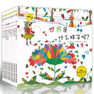 韩国获奖绘本10册绘本3 6岁 经典绘本价值观培养国外经典儿童绘本故事书幼儿园老师推荐睡前宝宝书籍1-4-5-6-7-8岁幼儿图书亲子阅读早教小孩书
