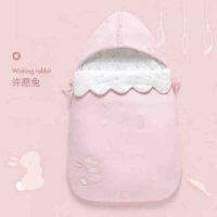 婴儿抱被儿包被宝宝睡袋抱毯襁褓被厚秋冬