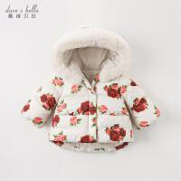 davebella戴维贝拉冬季新款女童保暖羽绒服宝宝加厚羽绒服DB12005