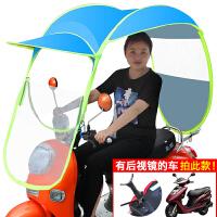 电动车雨棚蓬遮阳伞折叠式防雨防晒新款摩托车挡风罩挡雨透明雨伞