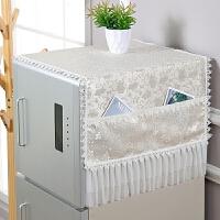 欧式双门对开门冰箱盖布布艺双开门单开门防尘罩盖巾冰柜洗衣机帘