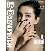 【2020年1月现货】COSMO时尚伊人杂志2021年1月/期 迪丽热巴封面+内页专访 2021年开年刊
