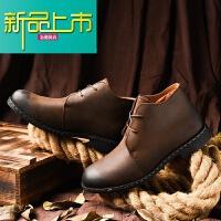 新品上市18新款冬季高帮韩版加绒男靴真皮男式棉鞋户外马丁靴皮鞋