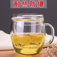 茶杯玻璃杯过滤泡花茶杯家用带盖带把茶水分离男女办公透明水杯子