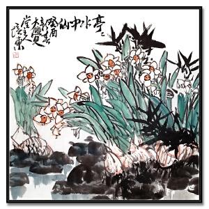 中美协会员、国家一级画师 王培东 《水中仙》