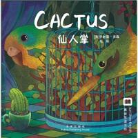 嘉盛英语想象力系列任务绘本:仙人掌(Cactus),[美] 乔纳森.多森,杜姝,未来出版社【新书店 正版书】