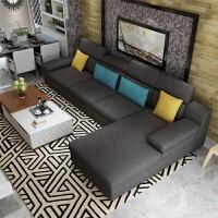 北欧布艺沙发组合日式客厅沙发转角 可拆洗乳胶小户型日式沙发 客厅 整装 转角组合 单人+单人+
