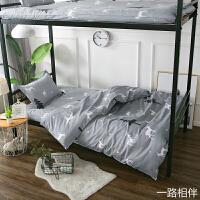 宿舍床上三件套寝室上下铺单人被褥套装大学生床单被罩冬被六件套v定制