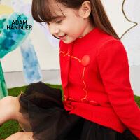 【5折券预估价:194.5元】马拉丁童装女大童毛衣春装2020年新款洋气毛衣开衫红色针织衫