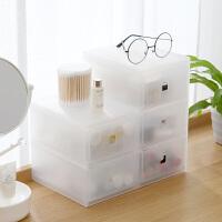 居家家抽屉式可叠加化妆品收纳盒透明护肤品置物架桌面收纳整理盒