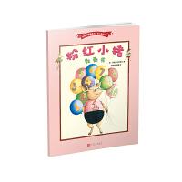 粉红小猪数数书(名家经典图画书・南丁格尔绘本)