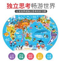 儿童益智拼图玩具3-6岁木质拼图地图拼图智力拼板世界地图拼图