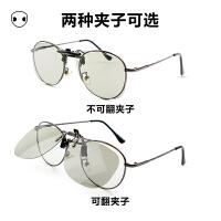 大框偏光3d眼镜夹片蛤蟆镜近视专用电影院通用