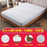 3E椰棕床垫棕榈偏硬棕垫1.8m床1.5米海绵垫席梦思乳胶垫子