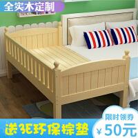 床带护栏拼接床婴儿小床拼接大床实木宝宝加宽床边床可定做 其他