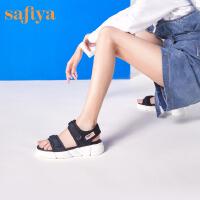 【券后价:189元】SAFIYA2020夏季魔术贴黑色厚底运动休闲女凉鞋SF02115070
