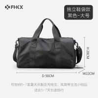 手提旅行包男士短途行李袋轻便防水出差旅游包休闲单肩斜挎大容量 大