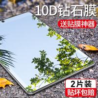 ipad2018�化膜9.7寸pro10.5�{光12.9新款2017�O果ipad4/5/6平板10.2膜��X2019全屏