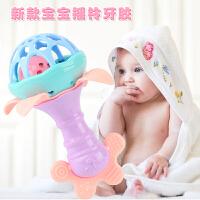 宝宝磨牙胶手摇铃益智3-6-12个月手抓球牙咬新生儿0-1岁婴儿玩具